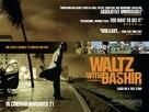 Vals Im Bashir - British Movie Poster (xs thumbnail)