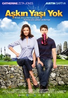 The Rebound - Turkish Movie Poster (xs thumbnail)