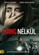 A Quiet Place - Hungarian DVD cover (xs thumbnail)
