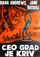 Johnny Reno - Yugoslav Movie Poster (xs thumbnail)