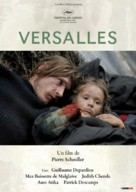 Versailles - Spanish Movie Poster (xs thumbnail)