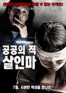 The Brazen Bull - South Korean Movie Poster (xs thumbnail)