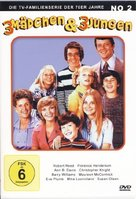 """The Brady Bunch"" - German DVD cover (xs thumbnail)"