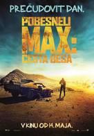 Mad Max: Fury Road - Slovenian Movie Poster (xs thumbnail)
