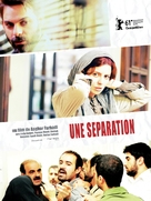 Jodaeiye Nader az Simin - French Movie Poster (xs thumbnail)
