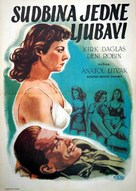 Un acte d'amour - Yugoslav Movie Poster (xs thumbnail)