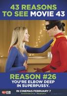 Movie 43 - Australian Movie Poster (xs thumbnail)