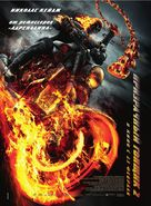 Ghost Rider: Spirit of Vengeance - Russian Movie Poster (xs thumbnail)