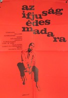 Sweet Bird of Youth - Hungarian Movie Poster (xs thumbnail)
