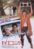 Say Anything... - Japanese Movie Poster (xs thumbnail)