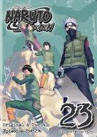 """Naruto: Shippûden"" - DVD cover (xs thumbnail)"