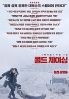Cold Pursuit - South Korean Movie Poster (xs thumbnail)