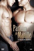 Walang kawala - French DVD cover (xs thumbnail)