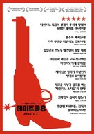 The Hateful Eight - South Korean Movie Poster (xs thumbnail)