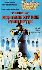 Cha chi nan fei - German VHS cover (xs thumbnail)