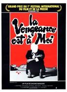Fukushû suruwa wareniari - French Movie Poster (xs thumbnail)