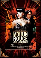 Moulin Rouge - Brazilian DVD movie cover (xs thumbnail)