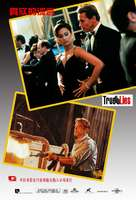 True Lies - Chinese Movie Poster (xs thumbnail)
