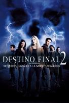 Final Destination 2 - Mexican DVD movie cover (xs thumbnail)