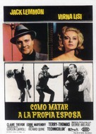 How to Murder Your Wife - Spanish Movie Poster (xs thumbnail)