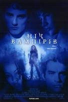The Forsaken - Ukrainian Movie Poster (xs thumbnail)