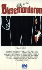 Friday the 13th Part 2 - Danish VHS cover (xs thumbnail)