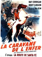 The Painted Stallion - French Movie Poster (xs thumbnail)
