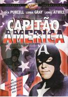 Captain America - Brazilian DVD movie cover (xs thumbnail)