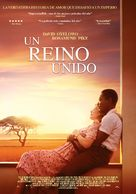 A United Kingdom - Spanish Movie Poster (xs thumbnail)