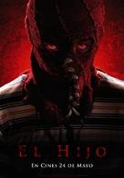 Brightburn - Spanish Movie Poster (xs thumbnail)