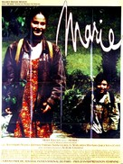 Marie - French Movie Poster (xs thumbnail)