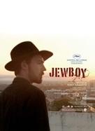 Jewboy - French Movie Poster (xs thumbnail)