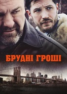 The Drop - Ukrainian Movie Cover (xs thumbnail)