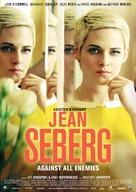 Seberg - German Movie Poster (xs thumbnail)