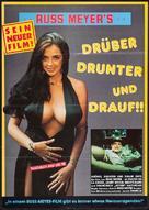 Up! - German Movie Poster (xs thumbnail)