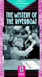 The Mystery of the Riverboat - VHS cover (xs thumbnail)