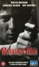 Marathon Man - British VHS movie cover (xs thumbnail)