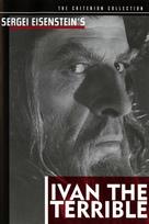 Ivan Groznyy I - DVD cover (xs thumbnail)