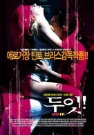 Fallo! - South Korean Movie Poster (xs thumbnail)