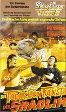 Fang Shiyu yu Hong Xiguan - German VHS cover (xs thumbnail)