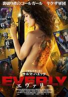 Everly - Japanese Movie Poster (xs thumbnail)