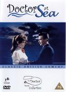Doctor at Sea - British Movie Cover (xs thumbnail)