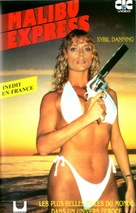 Malibu Express - French VHS movie cover (xs thumbnail)