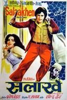 Salaakhen - Indian Movie Poster (xs thumbnail)