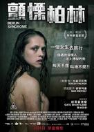 Berlin Syndrome - Hong Kong Movie Poster (xs thumbnail)