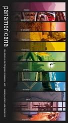 Panamericana - Swiss Movie Poster (xs thumbnail)