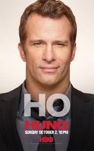 """""""Hung"""" - Movie Poster (xs thumbnail)"""