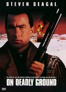 On Deadly Ground - DVD cover (xs thumbnail)