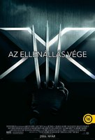 X-Men: The Last Stand - Hungarian Movie Poster (xs thumbnail)
