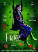 Penelope - French Movie Poster (xs thumbnail)